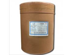 L-精氨酸价格 面包蛋糕水产调味酱等调味L-精氨酸添加量
