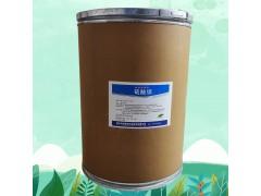 成都硫酸镁 工厂供应 硫酸镁作用 华堂聚瑞