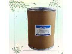 成都硬脂酰乳酸钙 工厂供应 硬脂酰乳酸钙作用 华堂聚瑞