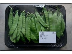 蔬菜称重包装机 自动包保鲜膜称重包装机 果蔬称重包保鲜膜机