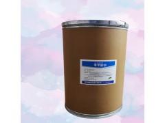 成都苯甲酸钠 工厂供应 苯甲酸钠作用 华堂聚瑞