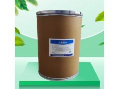 成都山梨酸钾 工厂供应 山梨酸钾作用 华堂聚瑞