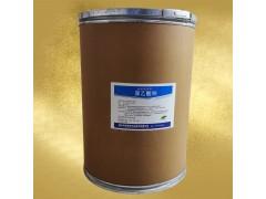 成都双乙酸钠 工厂供应 双乙酸钠作用 华堂聚瑞