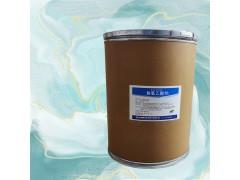 成都脱氢乙酸钠 工厂供应 脱氢乙酸钠作用 华堂聚瑞