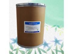 成都谷氨酰胺转氨酶 工厂供应 谷氨酰胺转氨酶作用 华堂聚瑞