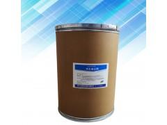 成都木瓜蛋白酶 工厂供应 木瓜蛋白酶作用 华堂聚瑞