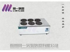 磁力搅拌恒温水浴锅EMS-10川一厂家供应