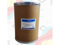 成都纤维素酶 工厂供应 纤维素酶作用 华堂聚瑞