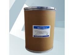 成都酪蛋白磷酸肽 工厂供应 酪蛋白磷酸肽作用 华堂聚瑞