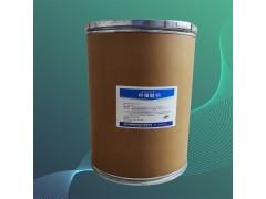 成都柠檬酸钠 工厂供应 柠檬酸钠作用 华堂聚瑞