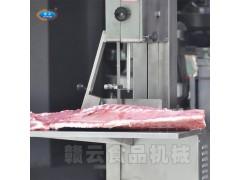 中型冻肉分割机 冻肉冻骨分切机 肉制品加工厂冻肉分切机