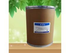 成都乳酸粉 工厂供应 乳酸粉作用 华堂聚瑞