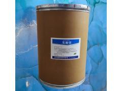 成都乳酸镁 工厂供应 乳酸镁作用 华堂聚瑞