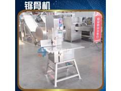 大洋牌高效率猪排切割机 经济款立式锯骨机