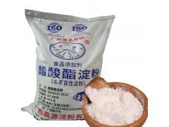 醋酸酯淀粉 木薯变性淀粉  食品级醋酸酯淀粉