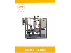 薄膜蒸发器AYAN-B220安研厂家供应