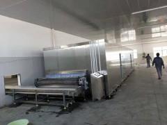 竹笋速冻机农产品加工设备