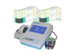 化妆品水分活度仪 化妆品固含量测定仪