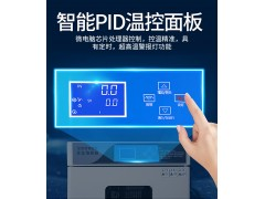 SPX-150B 智能生化培养箱