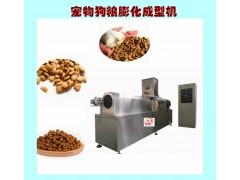 狗粮生产线   狗粮设备  和价格