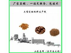 狗粮设备    制作狗粮的生产线