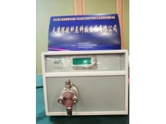 连续流微通道反应器配套用CP-M不锈钢平流泵连续流动化学