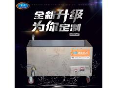 丸子油炸机 狮子头油炸槽 燃气加热油炸肉丸的机器