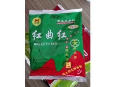 红曲红 食品级 红曲红含量99%