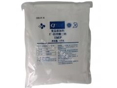 5'-肌苷酸二钠 食品级5'-肌苷酸二钠
