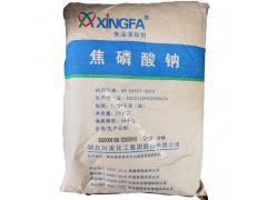 焦磷酸钠 食品级焦磷酸钠 焦磷酸钠生产厂家