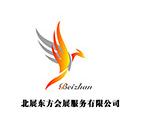 2021新疆(昌吉)种子展示交会 暨中国新疆(昌吉)智慧农业展览会