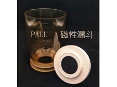 PALL4242磁性过滤漏斗 47mm换膜过滤器使用方法