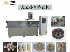 济南蛋白肉机械大豆蛋白肉机器厂家