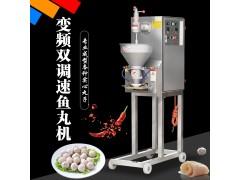 鱼丸肉丸成型机 水产加工鱼丸肉丸成型机 做鱼丸自动出丸机