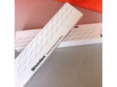 Shodex 色谱柱