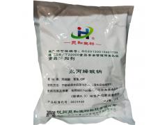 聚丙烯酸钠 食用聚丙烯酸钠 食品级聚丙烯酸钠