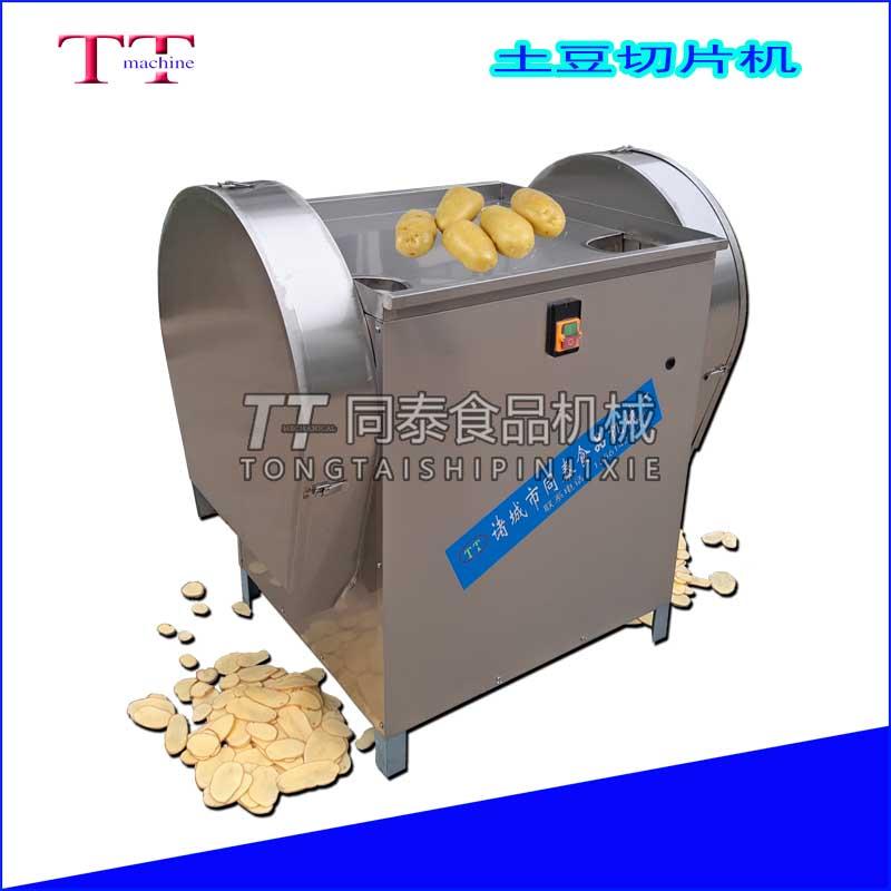 土豆切片机