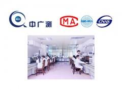 化妆品及原料中CBN、CBD、THC检测