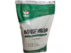 酪蛋白酸钠 酪蛋白酸钠作用 酪蛋白酸钠生产厂家
