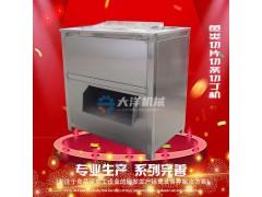 物美价廉型不锈钢切鱼机 尺寸可定制款鲜鱼切片机