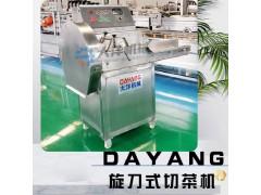 大洋牌经济款旋转式切菜机 不锈钢XQC系列旋切机