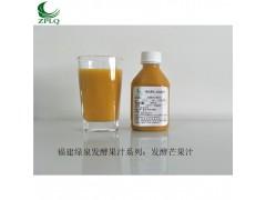 供应优质浓缩果汁发酵果汁果蔬汁浆芒果浓缩浆(原浆)