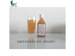 供应优质浓缩果汁发酵果汁果蔬汁浆荔枝浓缩汁(原汁)厂家直销