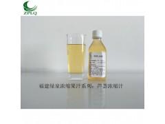 供应优质浓缩果汁发酵果汁果蔬汁浆芦荟浓缩汁厂家直销