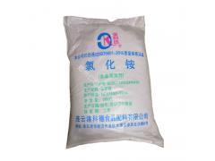氯化铵 食品级氯化铵 氯化铵食品级添加剂 氯化铵价格