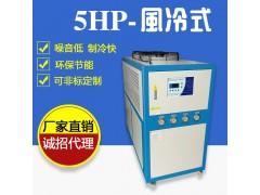 工业冷水机厂家直销风冷式冷水机冰水机组