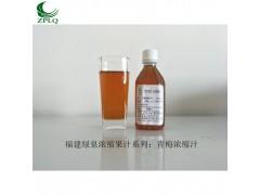 供应优质浓缩果汁发酵果汁果蔬汁浆青梅浓缩汁(清汁)厂家直销