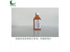 供应优质浓缩果汁发酵果汁果蔬汁浆西柚浓缩汁(清汁)厂家直销