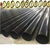 煌增圣热浸塑钢质线缆保护管热浸塑钢管电缆管厂家诚招代理商