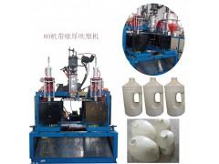 10升塑料桶吹塑机带壁厚控制器的吹塑设备